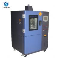 China Wire Cable Harnesses Ozone Aging Test Chamber With PID Microcomputer Control wholesale