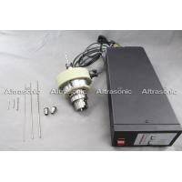 China Step / continuous Ultrasonic Micro - Drilling 500W 220V 3000r/min wholesale