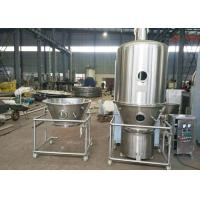 China Food Flavor Vertical Fluidized Bed Dryer , High Thermal Efficiency Fluid Bed Processor wholesale