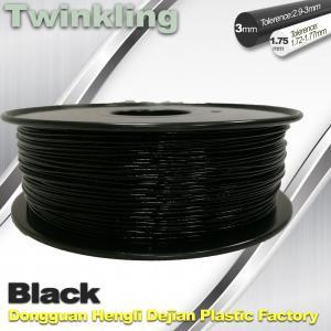 China Twinkling 3D Printer Filament 1.75mm Black Filament 1.3Kg / Roll Flexible 3d Filament wholesale