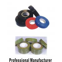 China PVC Electrical Insulation Tape 0.13mm×19mm×10yds Water Proof wholesale