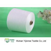China High Strength Polyester Knitting Yarn Ring Spun Knotless , 100% Polyester Spun wholesale