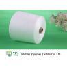 China High Strength Polyester Spun Yarn Ring Spun Knotless , 100% Polyester Spun wholesale