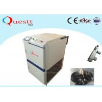 Buy cheap 2000W 1000W Cleaning Laser Rust Removal Machine for Ship / Vessel Painting from wholesalers