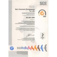 BeiLi Chemicals (Zhangjiagang) Co., Ltd. Certifications