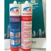 China OEM Acetoxy Silicone Sealant For Insulating Glass Non - Toxic wholesale