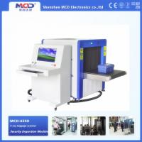 China Medium Size X Ray Security Inspection Machine For Resort Hotel Bank Station wholesale