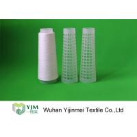 China 100 Percent Polyester Thread For Sewing Thread Polyester Ring Spun Yarn High Strength wholesale