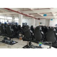 China Entertaining Motion Simulator Movie 3D Film Theater 4D 5D 6D 7D Cinema System wholesale