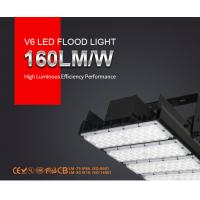 Buy cheap 160lm/w LED Flood Light 200W Outdoor IP66 Waterproof For 500W Halogen Light from wholesalers
