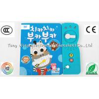 Buy cheap Indoor Educational Baby Sound Books Push Button Sound Module Flush Toilet Shaped from wholesalers