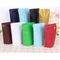China Matte Stand Up Coffee Bean Packaging Bags Plastic Custom Printed Coffee Bag With Valve on sale