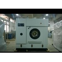 China Commercial Dry Cleaning Equipment Single Door Hydrocarbon Automatic Dry Cleaning Machine wholesale