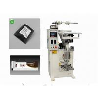 China High Speed Chocolate Fold Wrapping Machine With PLC Computer Screen wholesale