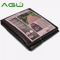 Buy cheap China AGU ground cover mesh factory cheap price PP weed mat from wholesalers