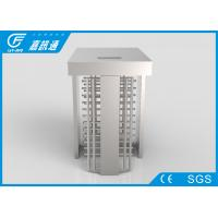 China QR Code Reader Card Full Height Turnstile Channel Width 550 - 600mm For Bus Station wholesale
