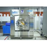 Buy cheap Big Size Industrial Laundry Machine , Water Saving Commercial Laundry Equipment from wholesalers