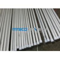 China SS310 / TP310S 48.3 * 4 * 6000MM Stainless Steel Seamless Pipe Annealing / Pickling wholesale