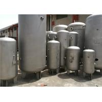 China 232psi Pressure Horizontal Air Compressor Tank , Water / Gas / Propane Storage Tanks wholesale