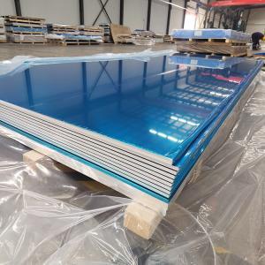 China 12mm Aluminum Plate 5mm 0.1mm 0.2mm 0.3mm 0.7mm Aluminum Sheet Coil wholesale