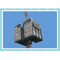 Quality Resisdence Construction Building Material construction Hoist elevator SC200 / 200GZ CE Approved for sale