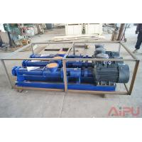 China APG series screw pump for well drilling mud solids conrol centrifuge wholesale