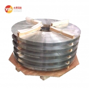 China 6061 Aluminium Strip 2mm wholesale