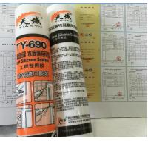 China Acid Marine Silicone Sealant For Cars , Coloured Exterior Silicone Sealant For Aquariums wholesale