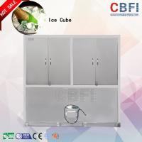 China 55dB Noise Ice Cubes Maker Machines , Ice Makers Commercial Big Capacity wholesale