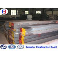 China Quenching / Tempering Plastic Mold Steel Plate 207 GPa Modulus Of Elasticity wholesale