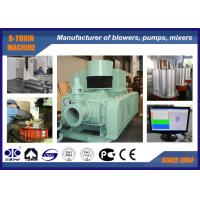 Buy cheap Compact Roots Rotary Lobe Blower , 8400m3/hour Backwashing Rotary Air Blower from wholesalers