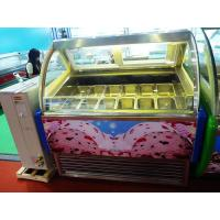 China Dessert Station Stainless Steel Ice Cream Dipping Display Freezer 16 Tanks wholesale