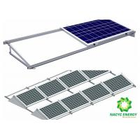 China Highly Flexible Flat Roof Ground Mount Solar PV Racking Systems Anodized Finishing wholesale