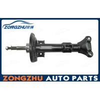China Hydraulic Automotive Shock Absorbers ,  Mercedes Benz W204 Suspension Shock Absorber wholesale