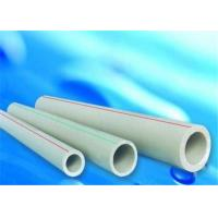 China Recyclable PPR Aluminium Composite Pipe Sound Insulation For Floor Heating wholesale