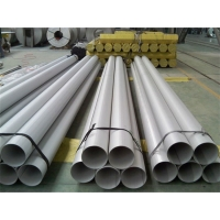 China Stainless Steel Pipes ASTM/AISI 316L/ 304 Industrial Welded Steel Tubes/seamless steel pipe/Duplex Stainless Steel Pipe wholesale