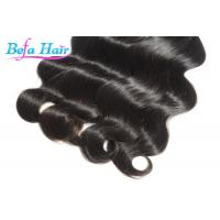 "China 21"" 23"" 100% Human Hair Bulk , Peruvian French Curl / Loose Wave Virgin Hair Bulk wholesale"