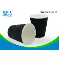 China Black Ripple Wall 8oz Disposable Hot Drink Cups Preventing Leakage Effectively on sale
