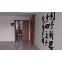 Suzhou since gas system  co.,ltd