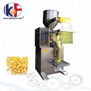 China Automatic Powder Granule Sugar Rice Salt 1Kg Packing Machine wholesale
