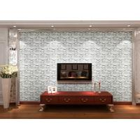 China Luxury Fashion 3D Textured Wall Panels wholesale