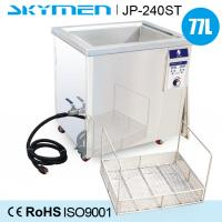 China Power Adjustable 77L Industrial Ultrasonic Cleaner JP-240ST 7 Days Delivery on sale