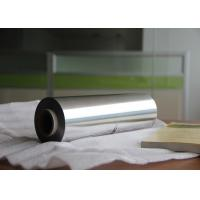 China Recylcable Heavy Cooking Aluminium Foil Roll Protective Shield For Poultry 0.016 mm thickness 450mm × 300m wholesale
