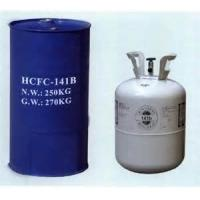 China Refrigerant gas r141b in 250kg steel drum, cleaning agent R141b. foaming agent R141b wholesale