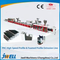 China Jwell PVC high speed profile & foamed profile extrusion line wholesale