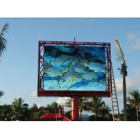 Quality RGB SMD Advertising LED Display LED Screen Corrosion Resistance for sale