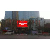 China Night Club Led Information Display / Outdoor Led Panel High Refresh Rate wholesale