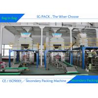 China Automatic Secondary Packaging Machine Big Production Capacity For Corn Seeds wholesale