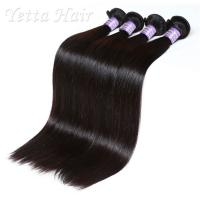 China 20 Inch Straight 7A Virgin Hair Extensions Full Ends No Mixture wholesale