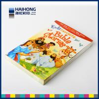 China CMYK color / offset press / Book Printing /  100 gsm uncoated offset paper for inside wholesale